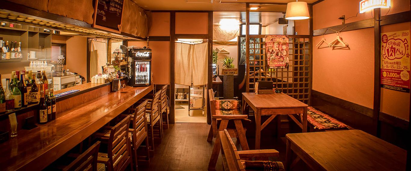 福島駅 居酒屋 Food Bar SLow