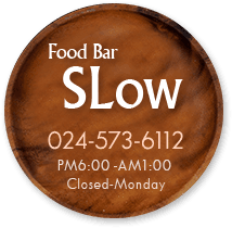 Food Bar SLow